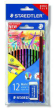 Colour Pencils 12 Pack with Pencil & Eraser